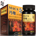 Maca tablet candy  60 tablets the raw materials come from Peru Maca  Male sex health products Peru Maca extract free shipping
