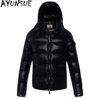 AYUNSUE Men's Down Jacket Winter Coat Men Clothes 2019 Short Puffer Jacket Warm Doan Coat Men's Jackets Doudoune Homme KJ1031