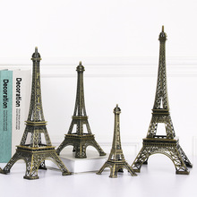 Miniature Eiffel Tower Art Crafts Paris Tower Home Furnishing Decorative Gift Model Metal Ornaments Home Decoration Accessories