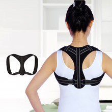 Reflect Light Breathable Posture Corrector Brace Clavicle Brace Hump Humpback Kyphosis Orthotic Correct Brace