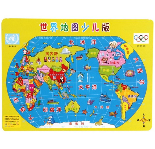New wooden world map puzzle wooden Toys,children early learning