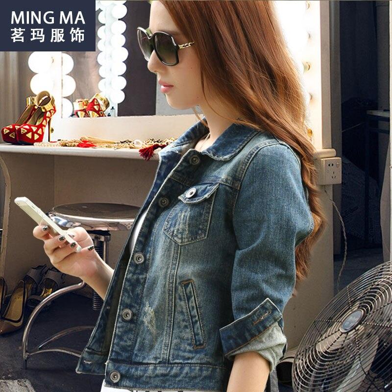 Primavera Mujeres Chaqueta de Mezclilla Chaqueta Denim Jeans Chaqueta Femme Cam