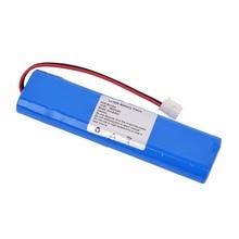 2600mAH New Electrocardiogram machine battery for Biocare ECG-1215 HYLB-952 ECG-1210