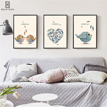 irene brand made for each other Lovely Plumpy Birds Kiss Each other Heart Made Of Feathers Of Great Warm And Sweet Decorative Paintings For Kid`s Home Decor