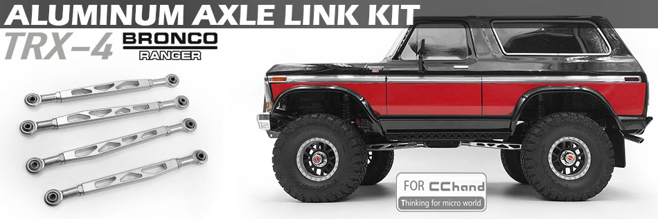 ALUMINUM AXLE LINK KIT for CCHAND Traxxas TRX 4 TRX4 Ford Bronco