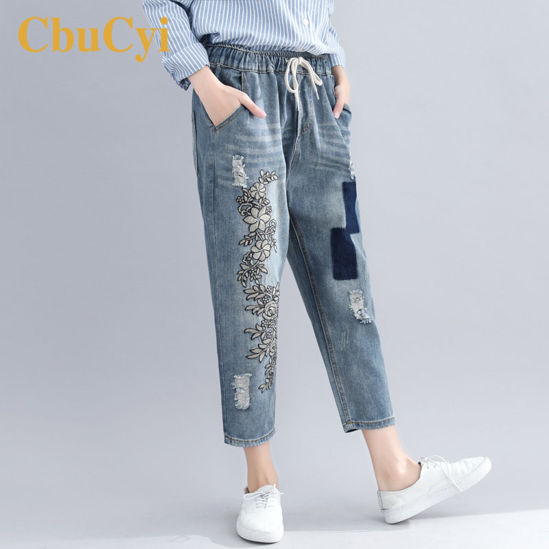 High Waist Summer Embroidered   Jeans   Women Loose Hole Harem Pants Ripped Washed Denim Trousers Women Casual Vintage   Jeans   Pants