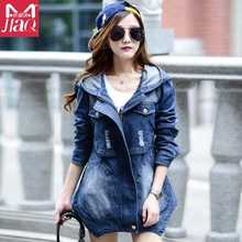 New 2016 Women Hooded Denim Trench Coat Fashion Ladies Slim Waist Long Jeans Trench Outerwear Plus Size XXL A3297