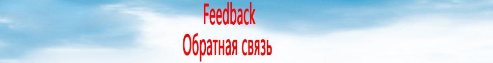 8.feedback.88