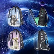 Traveling Portable Pet Bag Puppy Cat Houses Kennels Dog Bed Panoramic transparency Breathable backpack Pet Supplies Product