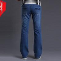 Good Quality Unisex Clothing Slim Bell Bottom Jeans High Waist Elastic Unisex Denim Mini Flared Jeans