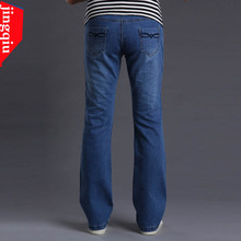 Good quality Unisex clothing slim bell bottom jeans high waist elastic unisex denim Mini flared jeans