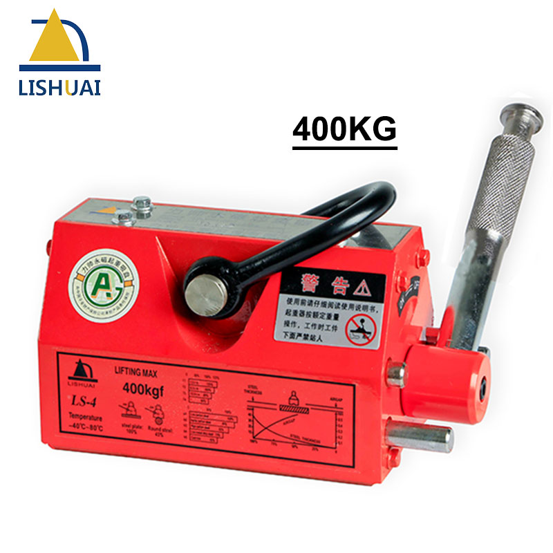 LISHUAI 400KG(880Lbs) Permanent Lifting Magnet Manufacturer/Lifting Equipment for Industrial Use with CE Certified 100% uhmwpe fiber 4 line 1red in 400kg 1blue in 400kg 2grey in 400kg x 25m kitesufing line set end looped