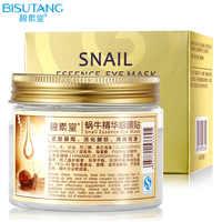 80 pces/bisutang caracol essência máscara de olho hidratante hidratante soro de leite proteína rosto cuidados com o sono remendos saúde mascaras de dormir