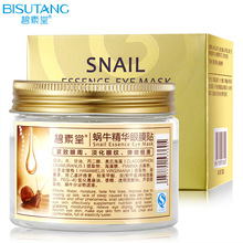 80 pcs/BISUTANG Snail Essence eye mask Moisturizing hydrating whey protein face