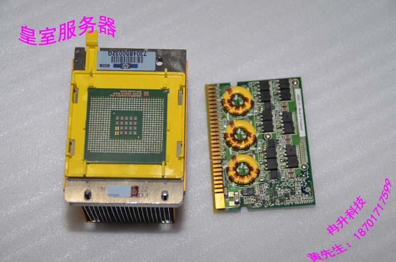 FOR HP upgrade kit ML350G3 ML370G3 DL380G3 CPU heatsink +VRM 314699-001