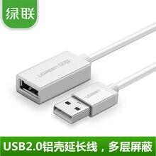 Зеленый Алюминий 480 Мбит USB2.0 Удлинитель Компьютер Кабель Для Передачи Данных