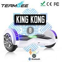 8.0 дюйма King Kong белый hoverboard Электрический ХОВЕРБОРДА балансируя 10 дюймов электрический одноколесном велосипеде