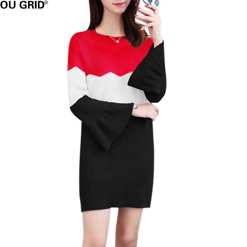 Women Color Patchwork Knitted Dress Fashion Winter Long Flare Sleeve O-neck Slim Elegant Casual Sweater Dresses New Arrival
