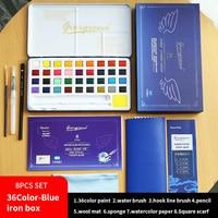 36color blue box