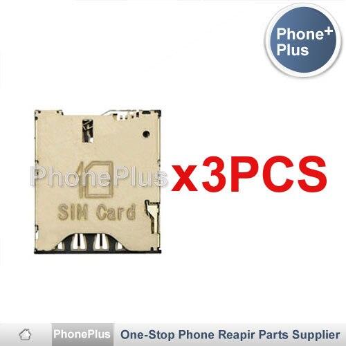 3PCS SIM Card Tray Reader Module Holder High Quality For HTC One S Z520e One SU T528W One ST T528T