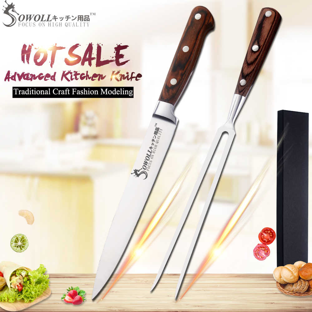 SOWOLL Kitchen Roast Knife Kit 7Cr17mov Ultra Sharp Chef Slicer Knife Long Handle Meat Fork Barbecue Cooking Set Present Box