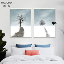 HAOCHU Nordic Abstract Tree Road of Dream  Mural WALL ART Canvas Painting Wall Painting Poster  Christmas decorations FOR HOME