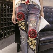 Новый 2017 весна повседневная джинсы Мода блестками дамы джинсы середина rised Чистого хлопка frazzle вышивать женщины карандаш брюки