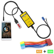 цена на Moonet Car CD adapter mp3 3.5mm AUXiliary TF SD USB Mobile phone music player for 8Pin 2000-05 A2 1998-06 A4/S4 1998-2004 KB004