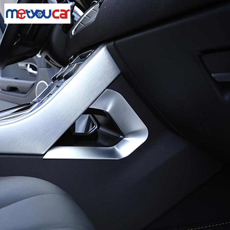 For Land Rover Range Rover Evoque 2016 Car Accessories