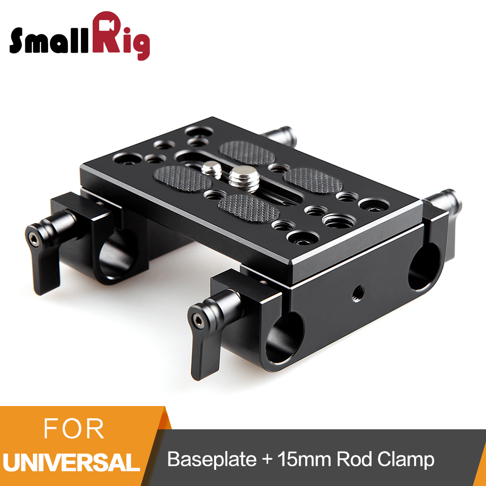 SmallRig Camera Tripod Mounting Baseplate with 15mm Rod Clamp Railblock for Rod Support / Dslr Camera Quick Release Plate 1775