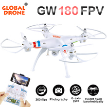 Global Drone GW180 FPV RC Quadcopter Drone With 2MP Wifi Camera 2.4G 6Axis Height Hold Mode RC Helicopter VS SYMA X8W X8HG