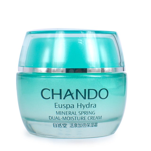 Moisturizing moisturizing cream moisturizing series redoubling of essence cream skin care products