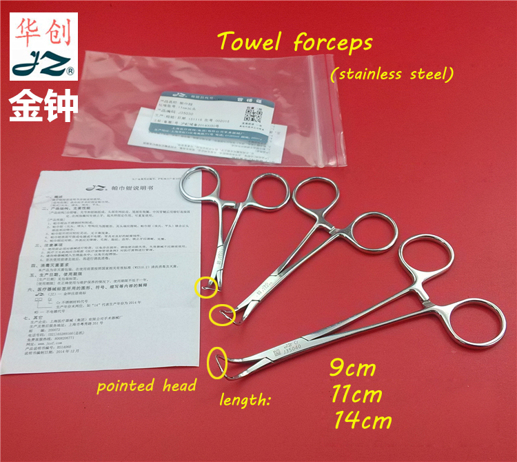 Medical use forceps stainless steel towel forceps pointed head with self-retaining handle surgical&VET instrument JinZhong 1pc 1pc stainless steel kidney shaped curved tray medical dental surgical use