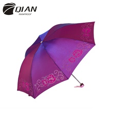 Home Garden - Household Merchandises - QIAN RAINPROOF Professional Compact Three Folding Printed Anole Umbrella Travel Anti-uv Sun/Rain Durable Umbrella