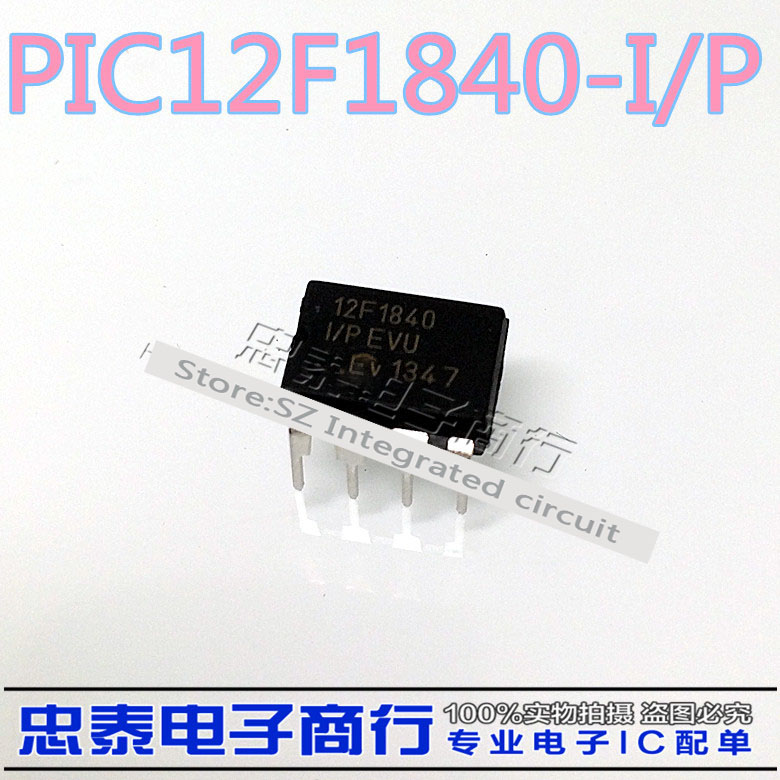 Free shipping 5pcs/lot PIC12F1840 I / P PIC12F1840 new original-in Integrated Circuits from Electronic Components & Supplies on Aliexpress.com | Alibaba Group