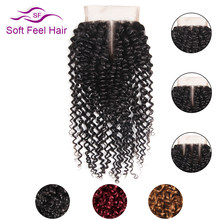 Soft Feel Hair Brazilian Kinky Curly Closure With Baby Hair Black Burgundy Ombre Human Hair Lace Closure 4x4 1B/30 Remy Closure(China)
