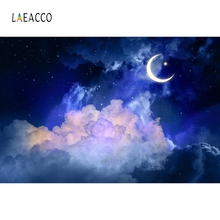 Laeacco Night Cloud Light Moon Stars Portrait Photography Backgrounds Customized Photographic Backdrops for Photo Studio