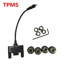Special Car Tire Pressure System TPMS Only for Klyde Brand car dvd display the tempreature and pressure+high degree accuracy