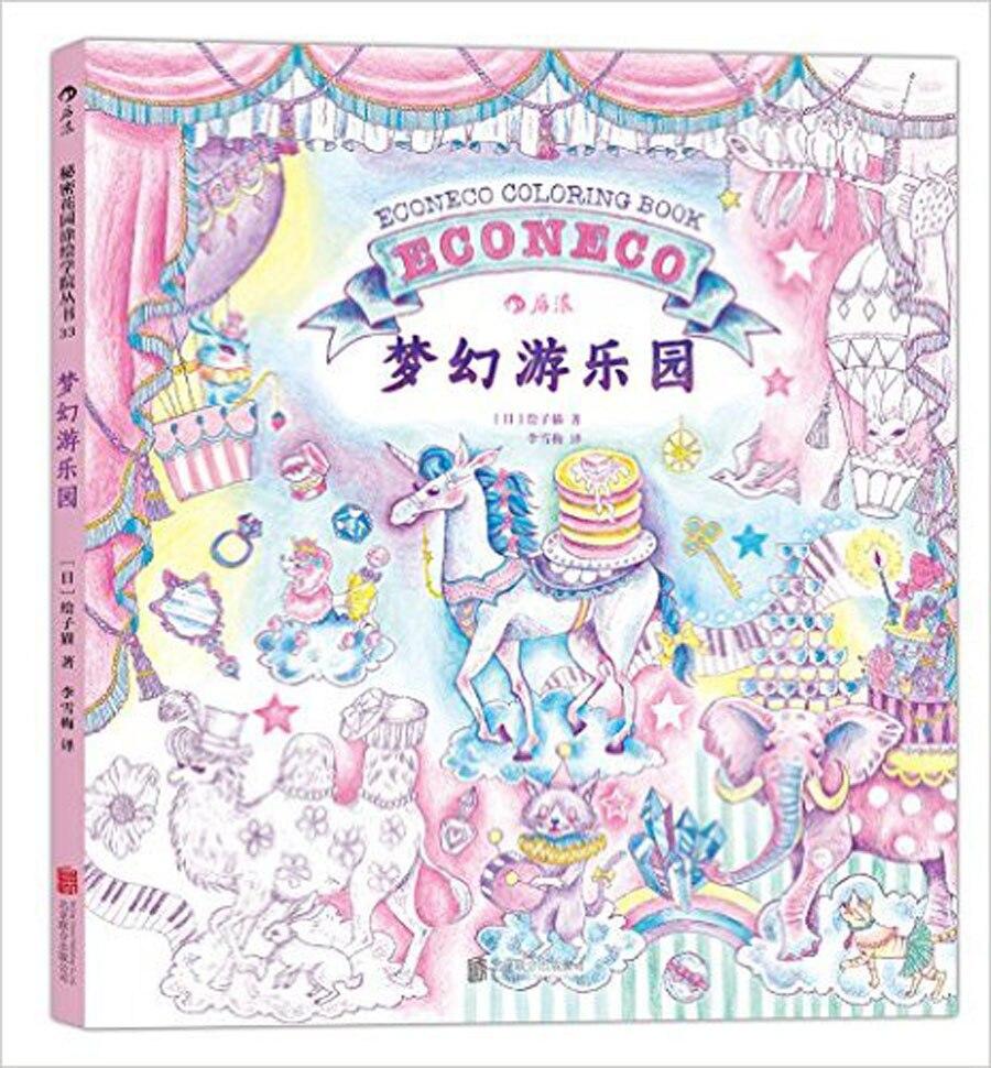 Coloring book untuk dewasa - Buku Mewarnai Fantasi Taman Hiburan Untuk Anak Anak Dewasa Rahasia Taman Seri Lukisan Menggambar Buku