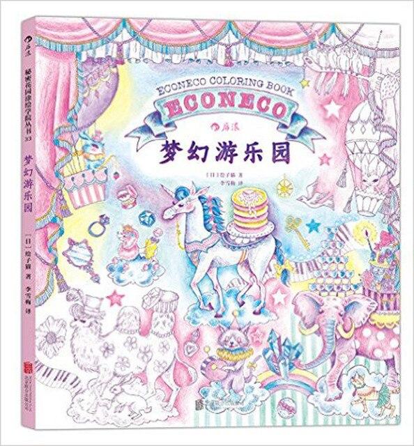 Fantasía Parques de atracciones libro para colorear para niños ...