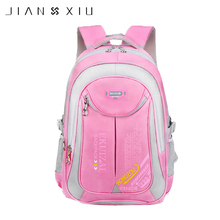 JIANXIU 2018 Autumn Children School Bags for Teenagers Boys Girls Large Capacity Nylon Waterproof  School Backpack недорого