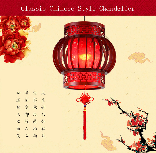 New Chinese red lanterns pendant light antique wooden led bulbs hotel lamp living room lights restaurant Droplight Free Shipping