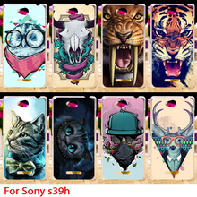 Soft TPU Phone Cases For Sony Xperia C S39h C2305 Cases Tiger Deer Lion Hard Back