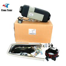 with remote control 5KW 12V diesel air parking heater for truck bus car heater similar with webasto heaters ( not webasto)