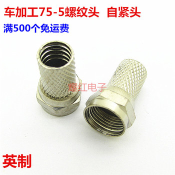 Zinc Alloy Spirit Processing 75 5 Thread F Head Inch Cable TV Joint Match Set Top Box image