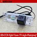 eeMrke For BMW F20 F21 Hatchback Rearview Camera Reversing Parking Camera HD Night Vision Waterproof LED License Plate Light