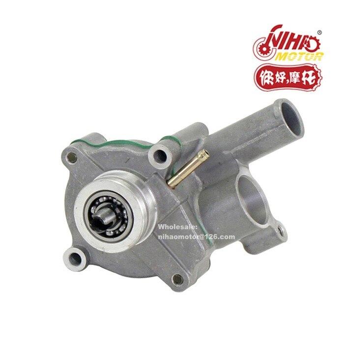 93 CFMoto pièces CF500 CF188 pompe à eau pour le moteur 4 temps refroidi par liquide CF 500 ATV UTV GOKART 500cc moteur de rechange