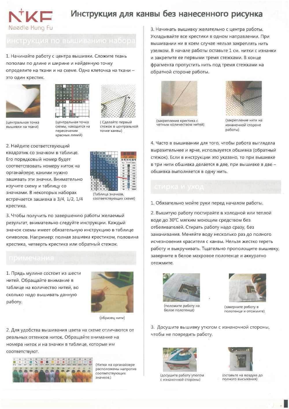 De Schoonheid Van De Nacht Kruissteek Kit Schets Aida Count 18ct 14ct 11ct Print Borduurwerk Diy Handgemaakte Handwerken Levert tas