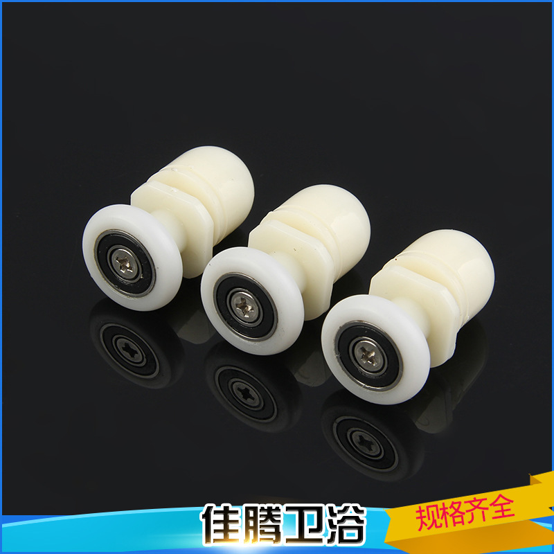 Free shipping 8 Shower door rollers runners wheels pulleys Diameter of the wheel ( 20MM-27MM) shower room pulleyFree shipping 8 Shower door rollers runners wheels pulleys Diameter of the wheel ( 20MM-27MM) shower room pulley