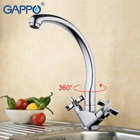 GAPPO 1set High Quality Water Kitchen Faucet Deck Mounted Kitchen Sink Faucet Mixer Water Tap Single